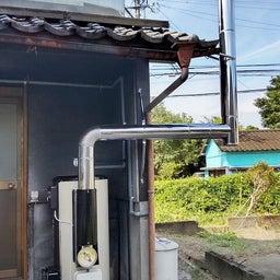 画像 9/14(火)島之内M様 石油給湯器 長府製作所 LHG-4010S 取替工事 完成 の記事より 4つ目