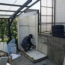 画像 9/17(金)生目台西O様 H045 物置取替工事 スタート の記事より 2つ目