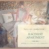 【オンラインサロンOPEN♡】Racinest Apartment~シンプルに本音を大事に~の画像