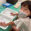 ゆうかちゃんの治療の画像