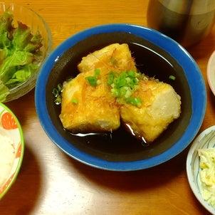 ごちそう♡揚げ出し豆腐の晩ごはんの画像