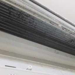 画像 2021-09-14   今日のお掃除機能付きエアコン2台のクリーニング の記事より 3つ目