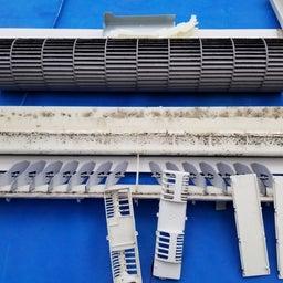 画像 2021-09-14   今日のお掃除機能付きエアコン2台のクリーニング の記事より 4つ目