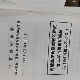 画像 朝の清掃〜本会議〜交通要望【中村たけとブログ】 の記事より 3つ目