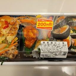 画像 【東京】グランスタで韓国総菜弁当「韓美膳」東京駅(2021.09) の記事より 1つ目
