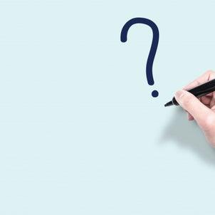 【日本セクレール®教育協会】皆さんからよくお寄せ頂く質問とその回答の画像