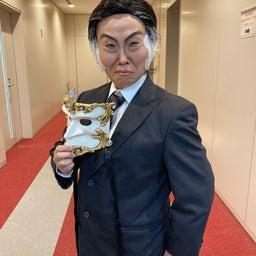 画像 念願のツーショット☆小川菜摘さんと の記事より 3つ目