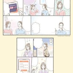 画像 9/14発売「妊活たまごクラブ 不妊治療クリニック受診ガイド2021-2022」出産保険 漫画 の記事より 1つ目