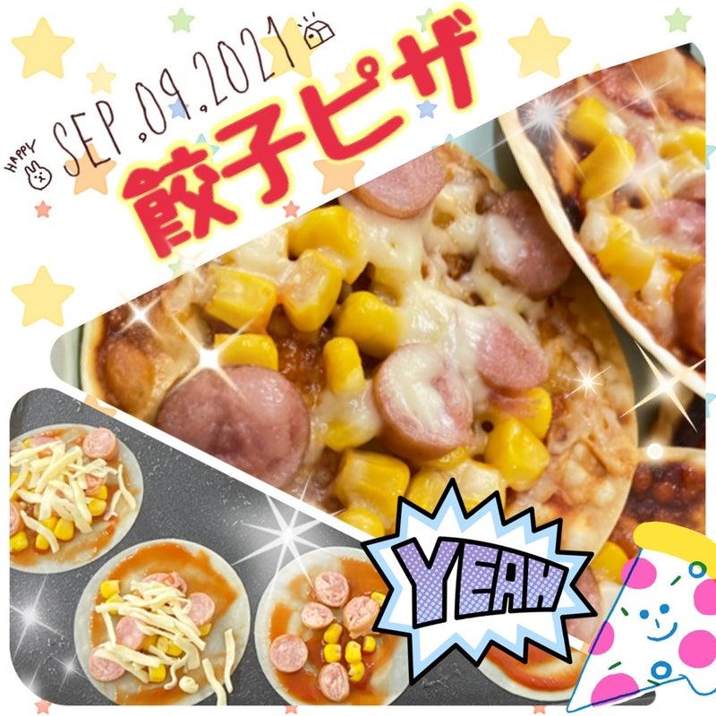 o1080108015001282610 - ☆9月9日(木)toiro二俣川 vol.11☆