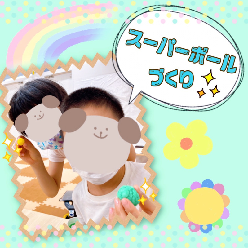 o1080108015001284485 - ☆9月14日(火)toiro日野☆