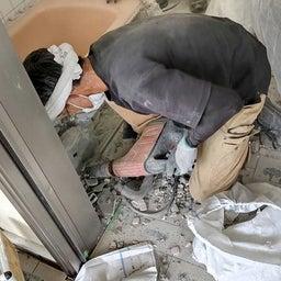画像 9/15(水)高岡町 T園様 幼児用シャワーパン設置工事 解体作業 の記事より 2つ目
