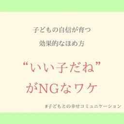 画像 【後編】暮しの手帳 x おむつなし育児 の記事より 5つ目
