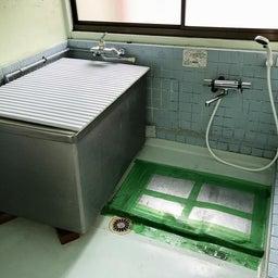 画像 9/15(水)瓜生野K様 H041 浴室・脱衣所床改修工事 スタート の記事より 1つ目