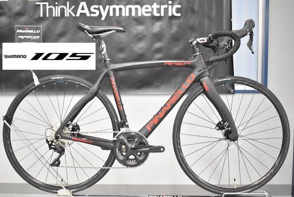 PINARELLO 2022 ROADBIKE RAZHA DISK RAZHADISK T600 SHIMANO 105 Mix R7000 11s A364 BLACK MATT ピナレロ 2022年モデル ロードバイク ラザディスク シマノ ミックス 11スピード 完成車 ブラックマット 在庫 入荷 販売