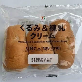 【セブンイレブン】クルミ&練乳クリーム