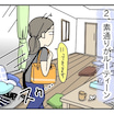 ズボラあるある100選【2】