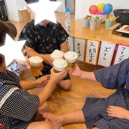 画像 ★おうち縁日②★ の記事より 14つ目