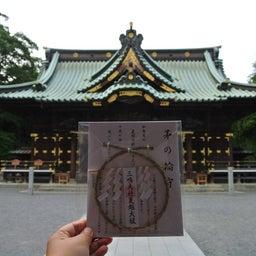 画像 三島大社(静岡県) 参拝ガイド の記事より 24つ目