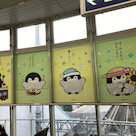 【幸運】阪急電車「コウペンちゃん号」に乗って(^_-)-☆の記事より