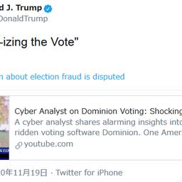 画像 カリフォルニア州のリコール選挙の郵便投票:透ける封筒 の記事より 8つ目