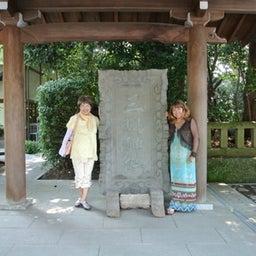 画像 三島大社(静岡県) 参拝ガイド の記事より 16つ目