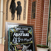 『保育ワークショップ!?』久留米あかつき幼稚園先生ブログ2021.09.16の画像