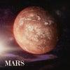 【星の流レ】火星は愛と平和の天秤座への画像