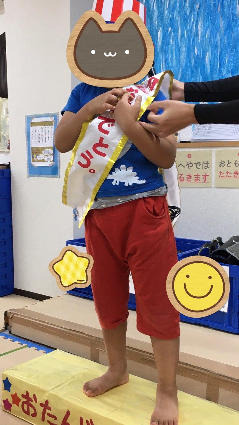 o1224217615001731392 - 9月20日(月)☆toiro金沢文庫63☆