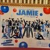 ミュージカル『ジェイミー』(2021.09.11ソワレ)の画像