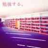 どんどん入塾希望の皆さんが来てくれています!! 体験授業で英語が言えるように!!の画像