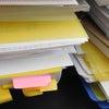 気づけば溜まってしまう書類の整理はこれに限ります!の画像