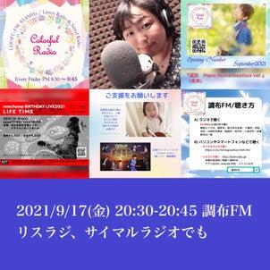 "Colorfulstage presents!!  ""Colorful Radio"" ...の画像"