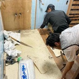 画像 9/16(木)瓜生野K様 H041 浴室・脱衣所床改修工事 床工事 の記事より 1つ目