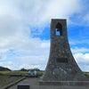 美ヶ原/美しの塔と王ヶ頭の画像