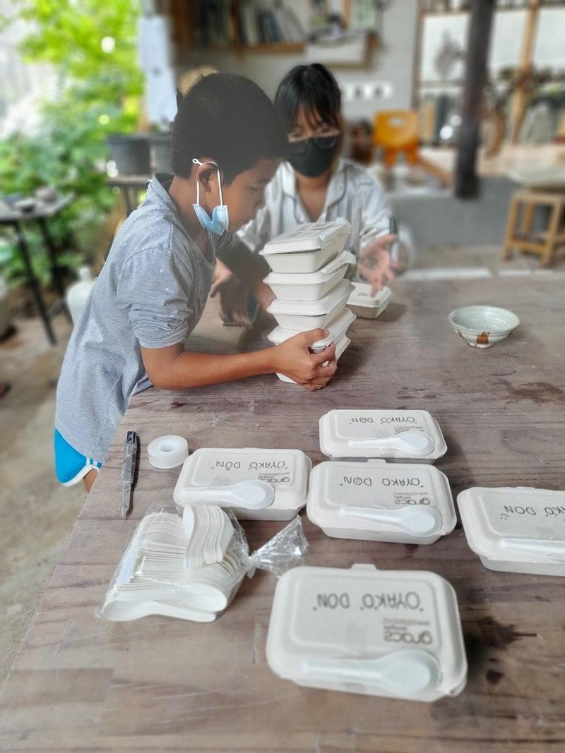 バンコク親子丼プロジェクト ホームレス支援 タイボランティア 海外ボランティア ムエタイ