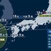 台風14号まっぽし