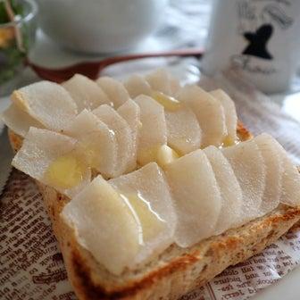 梨トーストの季節がやってきた