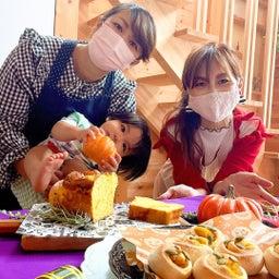 画像 〈パンレポ82〉今の季節におススメのおうちパン! の記事より 7つ目