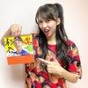 『ファイターズオフィシャルマガジン「FORTE」2021年10月号♡発売中♪*゚』牧野真莉愛の画像