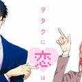 あしゅまる日記(ゲームとアニメ好き中学生)
