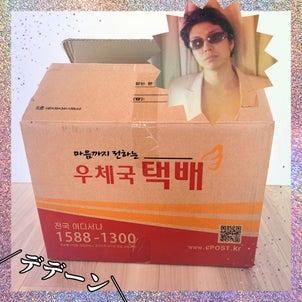 韓国から届いた「これはまさかのフレーバー」一体どんな味なんだ?の画像