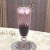 ナガノパープルとレモングラスのコーディアル♪の画像