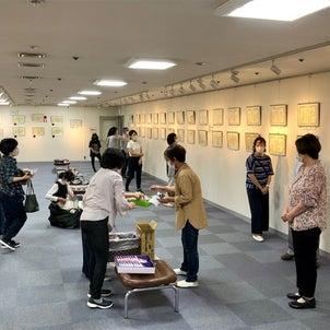 【大阪出張】新幹線とカツサンドと前田展とホテルの画像
