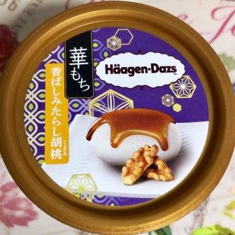 【期間限定】ハーゲンダッツ 華もち 香ばしみたらし胡桃