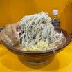 【ラーメン二郎 八王子野猿街道店2】休みの日の朝食…