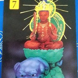 画像 9月17日仏教タロット☆ の記事より