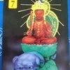 9月17日仏教タロット☆の画像
