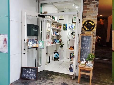 自由が丘の店舗情報はコレをチェック!2021年8・9月の【新店・閉店情報】まとめ!