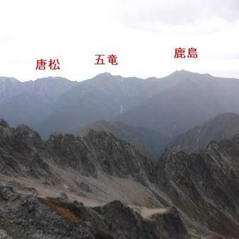 雨降りの剱岳の下りは、やっぱりヤバイな~、山ガールが動けない