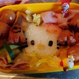 画像 旭川市永山エステかわいいお弁当のリクエスト! の記事より 1つ目